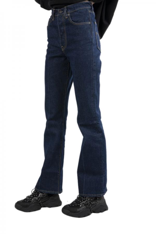 Jean bootcut high key