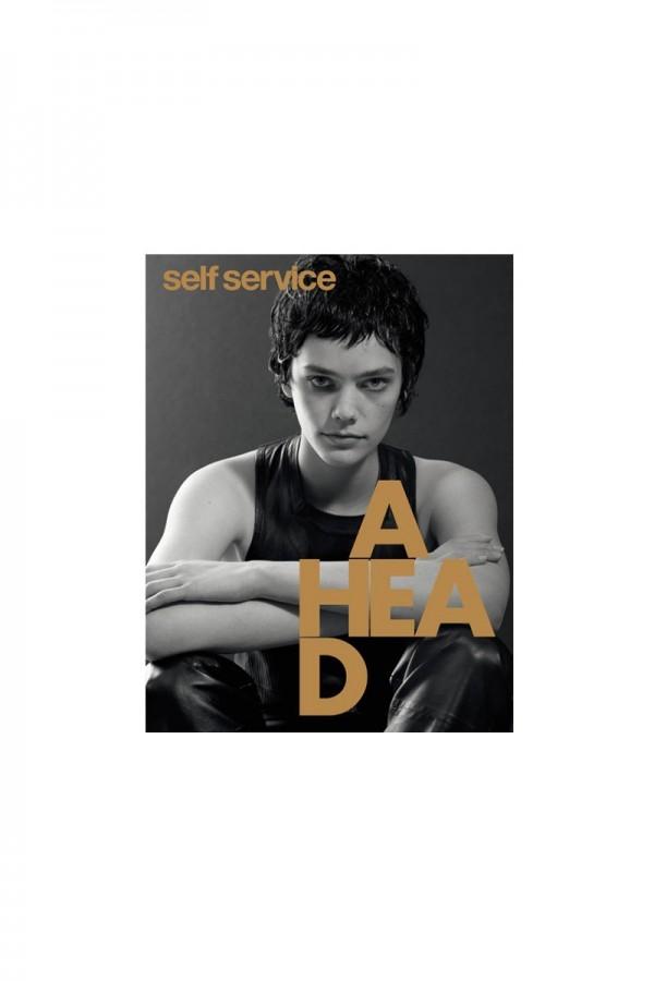 Self service n°54