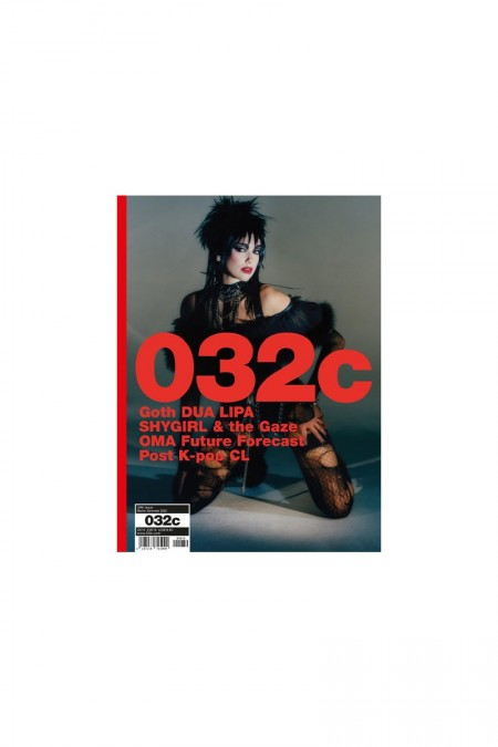 """Issue 39 summer 2021 """"the..."""